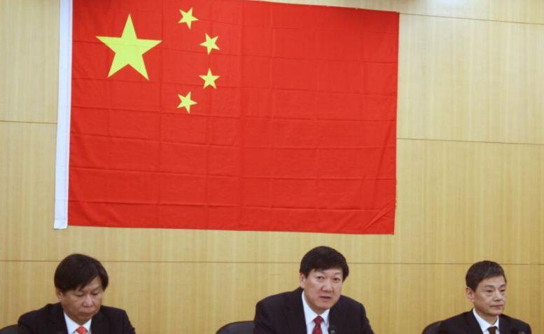 第八届亚洲冬季运动会中国代表团成立大会现场图集