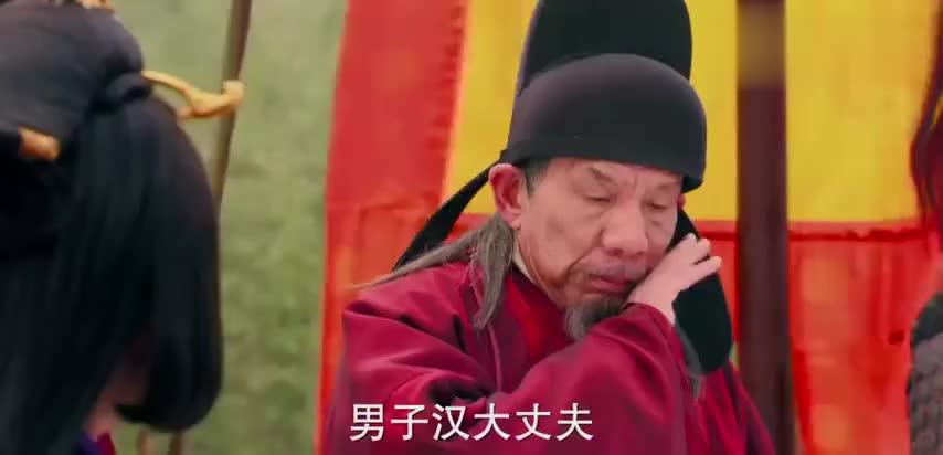 隋唐英雄:宇文化及弑君谋反,萧后骂他狼子野心,他竟然反咬一口