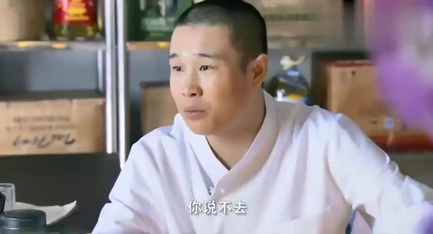 后厨:大厨开饭店要请徐冰去帮忙招聘厨师,宝哥说她变脸变得太快