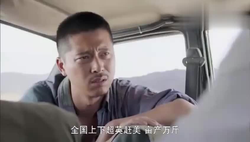 影视片段:浮夸作风,高老问田福军,什么时候才能根除