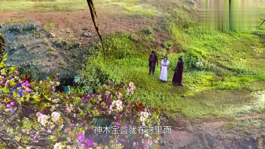 木妖阵法力无边,谁知九公主打出狐火,竟破了这阵法!