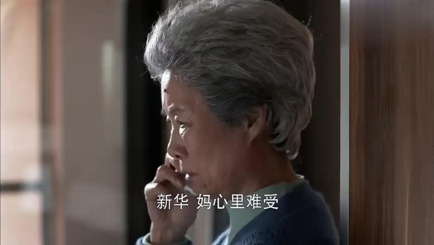 老有所依:因为一把韭菜,老妈竟然要自杀,全家闹得鸡犬不宁