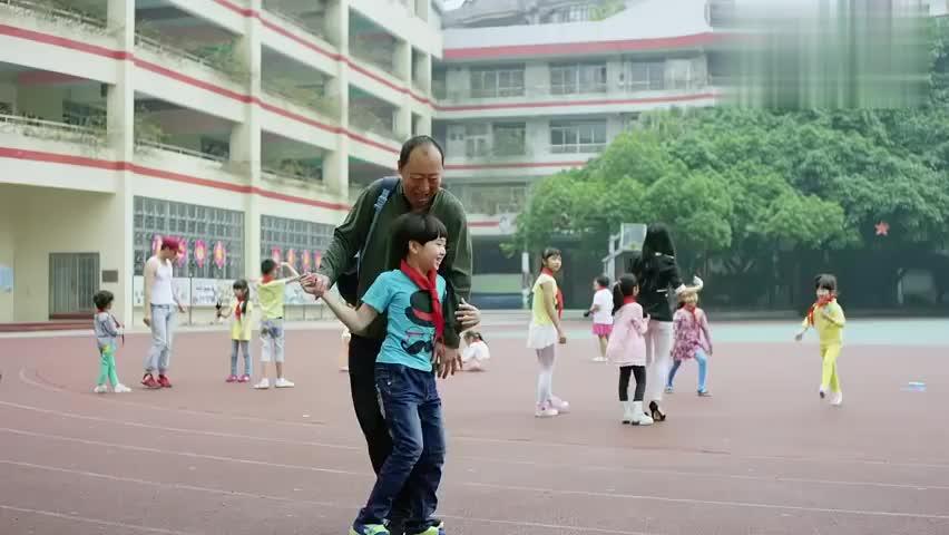 岳父会武术:姥爷为了让外甥陪自己,竟然帮孩子翘课去游乐场