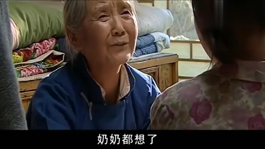 暖春:小花见到奶奶,编造善意的谎言,真是个好孩子!