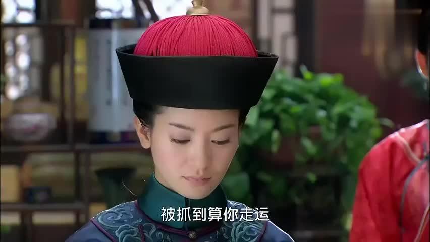 新还珠格格:小燕子还是厉害,敢这么呛皇上