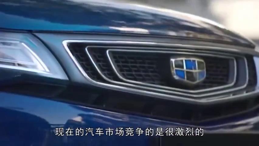 """奔驰最大股东竟成吉利,新车标""""霸气""""来袭,收购原因如此简单"""