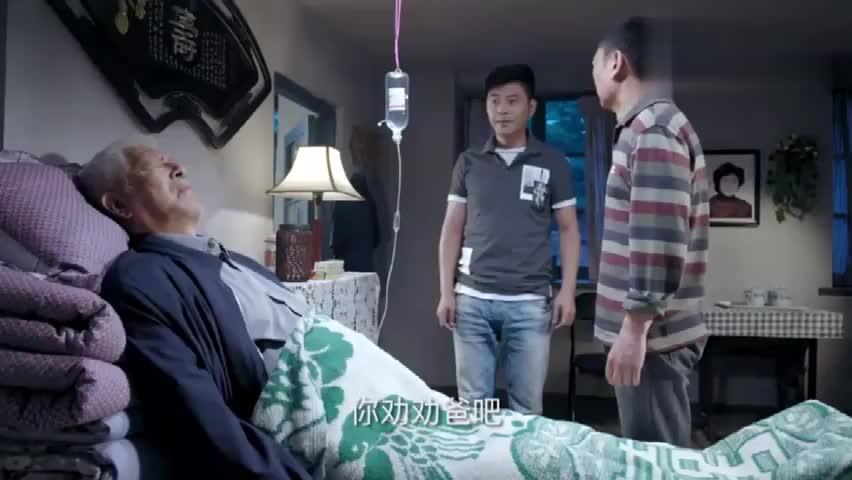 刘家媳妇:爸爸在屋里输液,他也不说话,儿子跟他说了个高兴的事