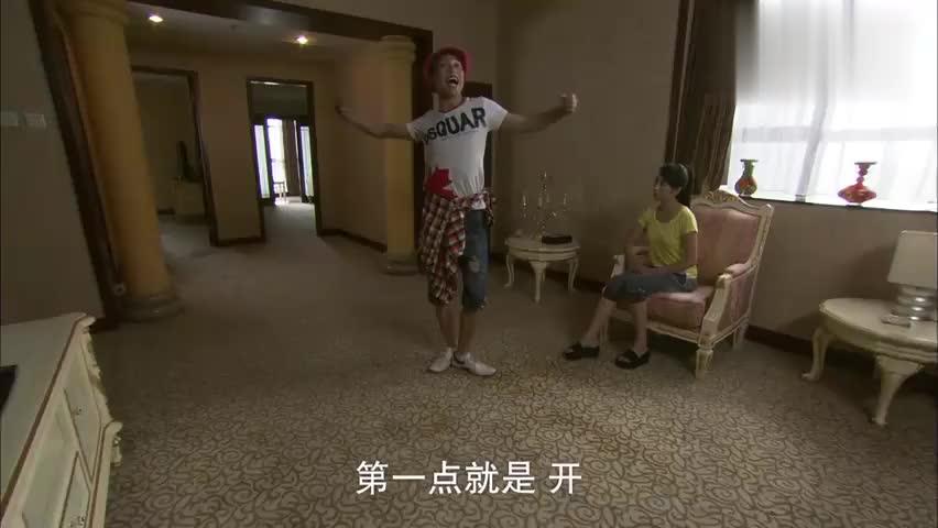 杨光教老师大谈古典,天津话一出,惊呆男子