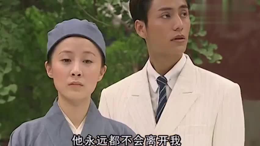 金粉世家:金燕西找到了小怜,她却不跟他走,不让说出自己的下落