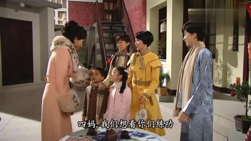 名媛望族:小少爷划伤脸,四姨太背锅,不料二姨太竟当众骂她