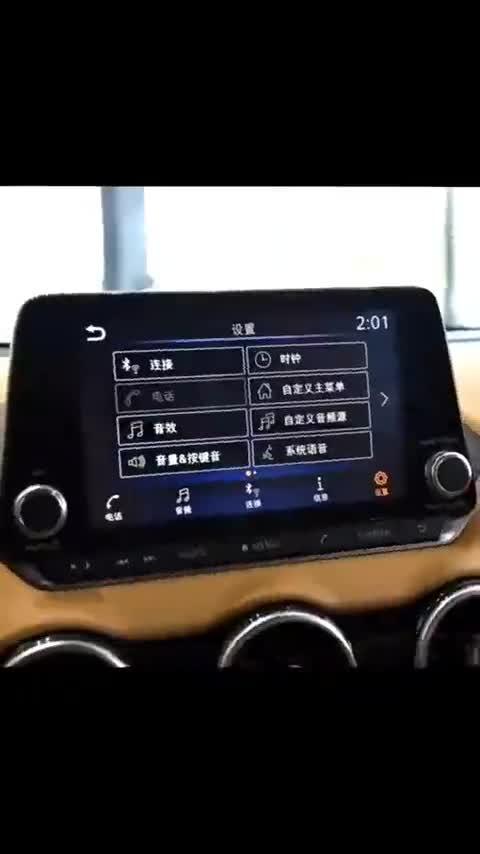 视频:第14代新轩逸内饰