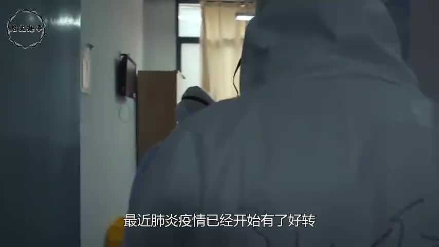 郑州毒王疫区旅游回国瞒报引众怒一个人坑了一座城