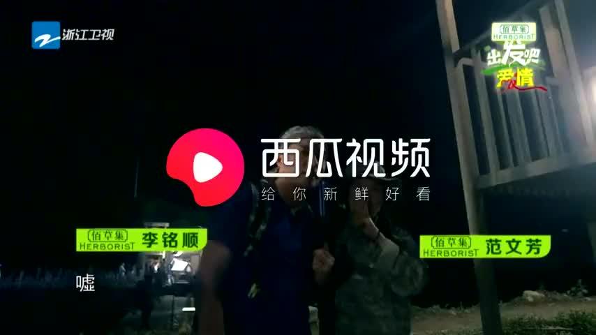 综艺:李铭顺范文芳被关铁牢,范文芳完全进入癫狂状态,太野蛮了