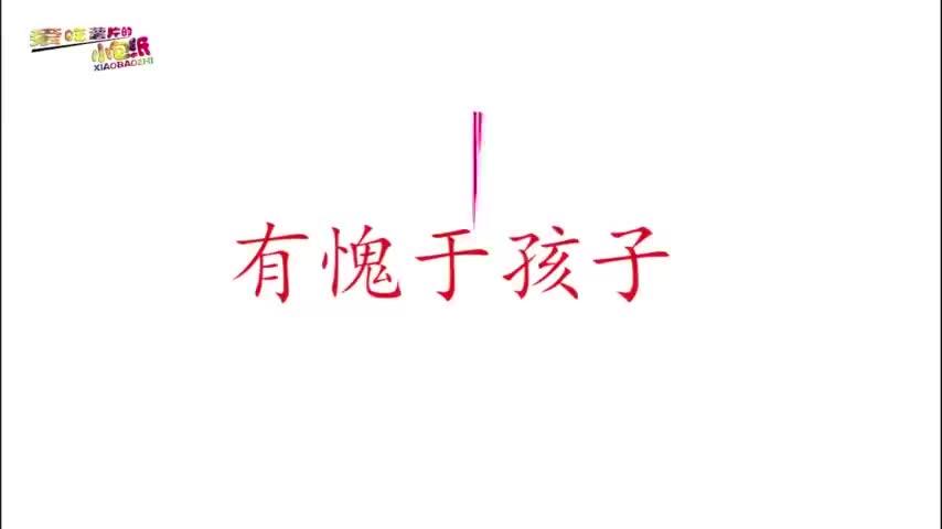 江涛谈儿子现场:当年北漂辛酸经历至今难忘,全程哽咽令人动容!