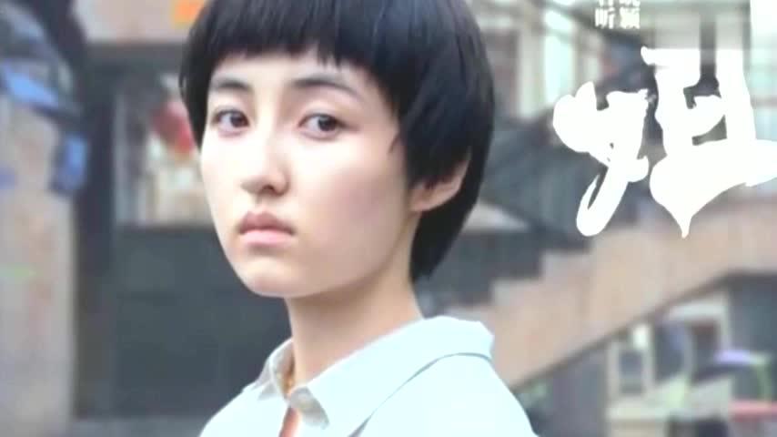 """张子枫高考后演新电影,剪短发从妹妹变姐姐,搭档""""普普""""追定了"""
