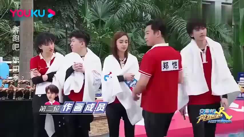 跑男:画画猜谜,蔡徐坤甲骨文画法,李晨独特解说