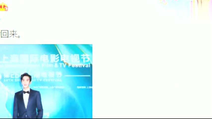 唐艺昕回复张若昀,被质疑文案抄袭邓超,利用恋情炒作