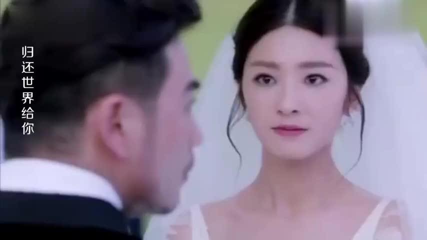 男子正在结婚,突然大屏幕出现女子视频,撇下新娘冲了出去