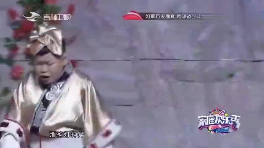 欢乐东北风:王晓东变身葫芦娃,一出场就爆笑全场,这造型太逗