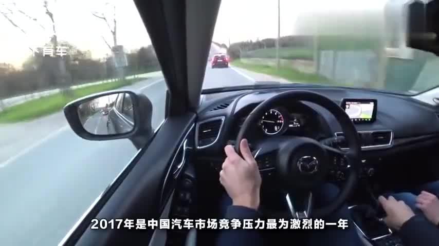 视频:丰田最新卡罗拉终于来了,家庭用车最完美