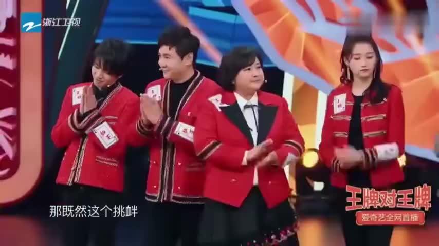 王牌对王牌:节目组放鹿晗的歌,关晓彤反应超可爱