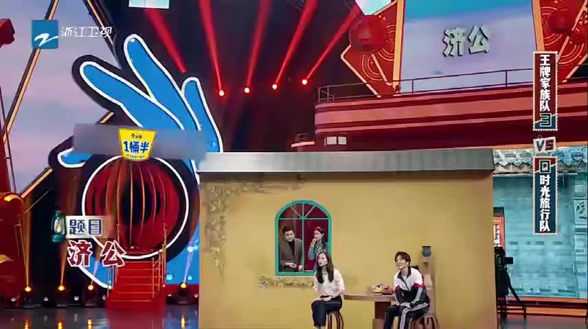 王牌对王牌:贾乃亮台上演的惟妙惟肖,韩雪终于答对一题!