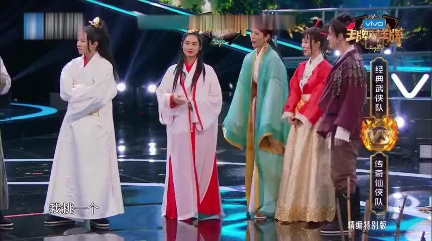 王牌:宋茜发起挑战,王源只能用头发做道具,丐帮王帮主上线