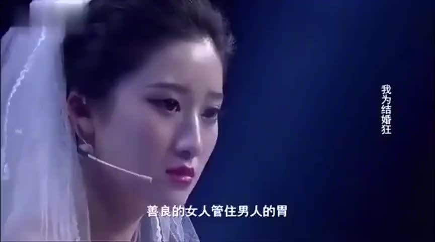 女孩现场向男友求婚,涂磊说:结婚时通知我,我给你们做证婚人!