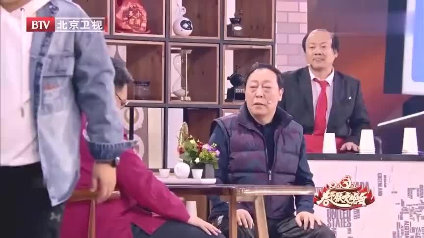 亲家:我想聊聊咱们孩子结婚的事,倪大红:我儿子早就结婚了!