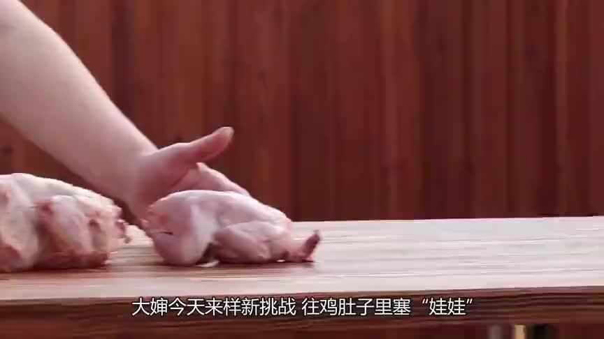 """大婶往鸡肚子塞""""娃娃"""",用盐裹住火鸡,烤完再掏出,吃得满嘴油"""