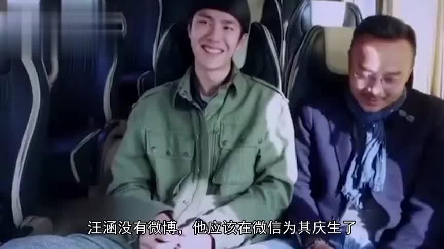 王一博23岁生日体现好人缘,大张伟尹正杜华周艺轩发文庆生