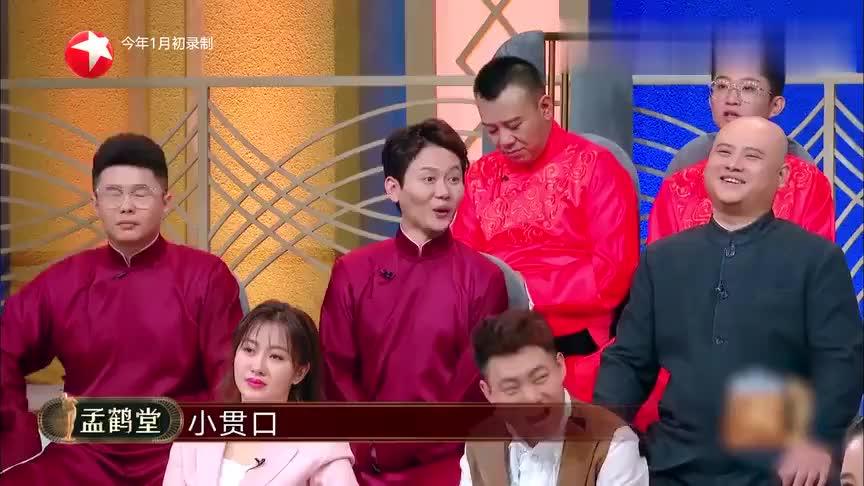 外国人讲中国传统相声场面让人惊叹