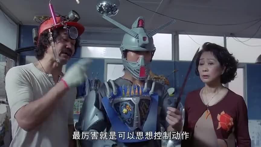 电影:元华打造机械臂,灵活自如什么都能拿,儿子:为什么不用手