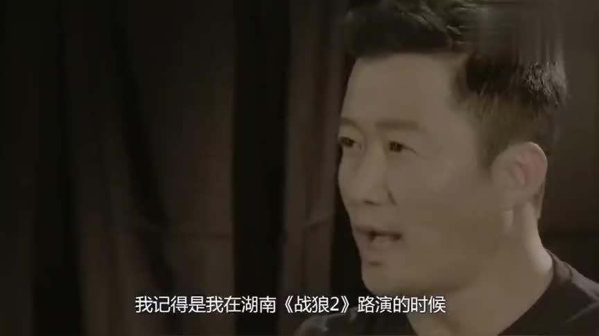 李连杰一个电话,吴京放弃动手术,双腿到现在还没痊愈