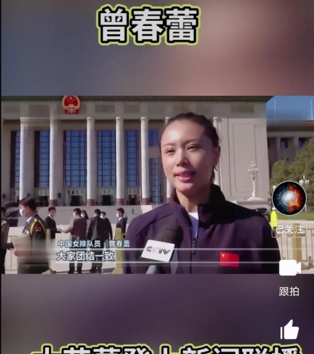 女排朱婷好姐妹突上新闻联播!她可能要退役、从政了吧?