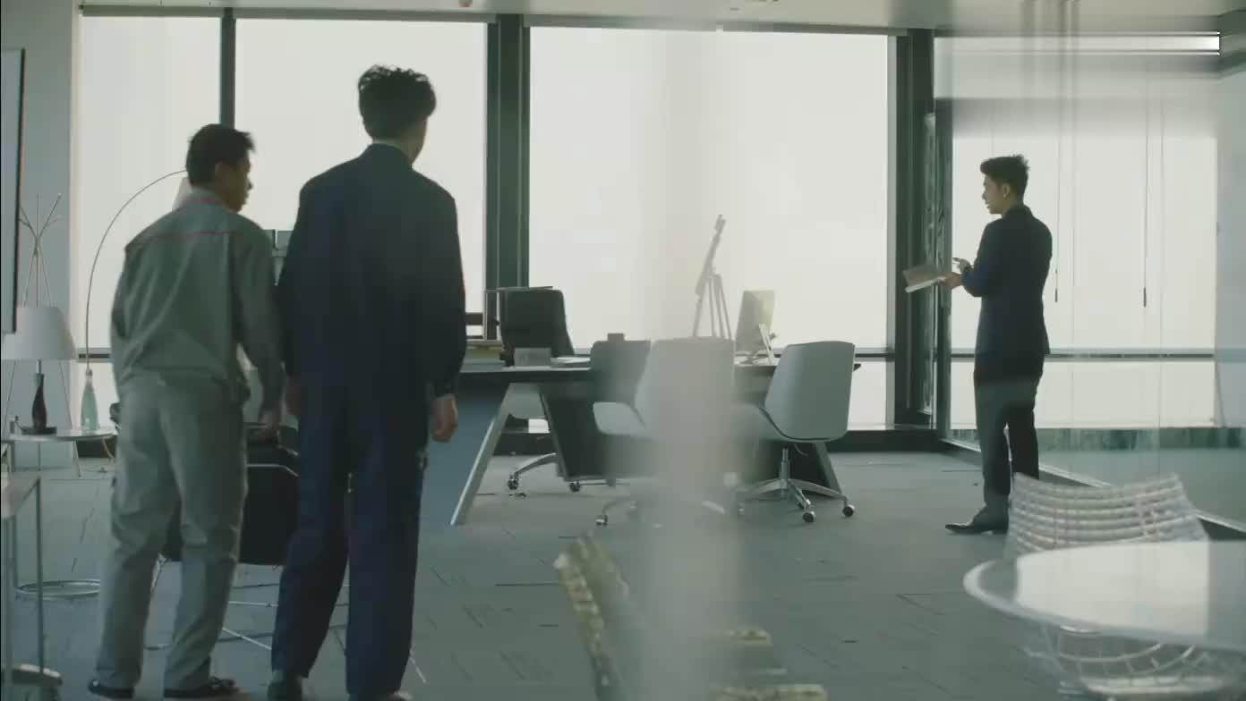 心机男整改办公室,费总电话通知他死对头要去金盛,让他有所准备