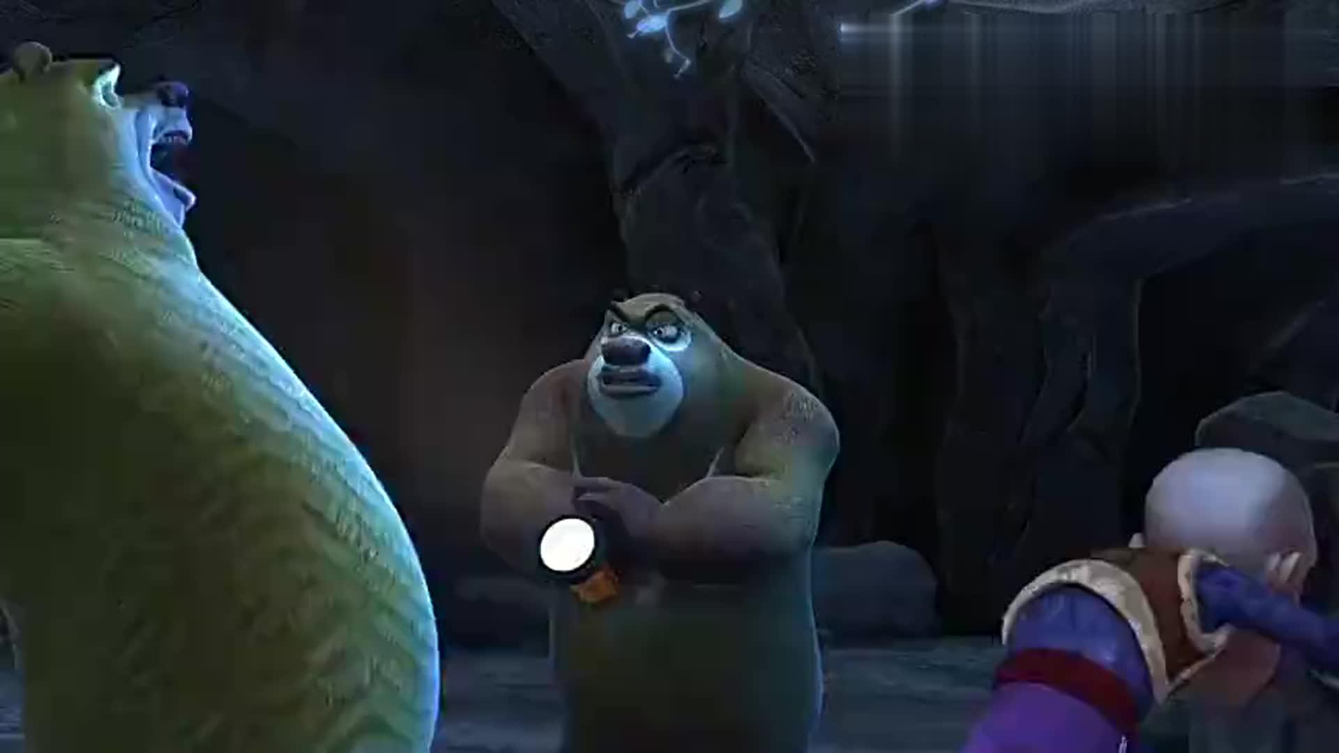 熊出没-熊二在山洞看到水晶兰,光头强这次总算完成任务了