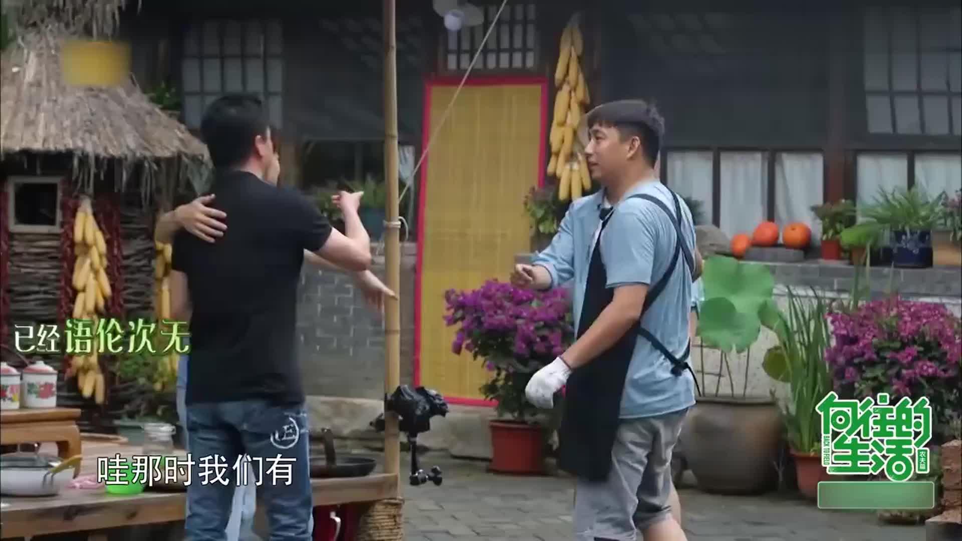 向往-总裁王中磊做客蘑菇屋,黄磊说了一句话,何炅嘴都笑歪了!