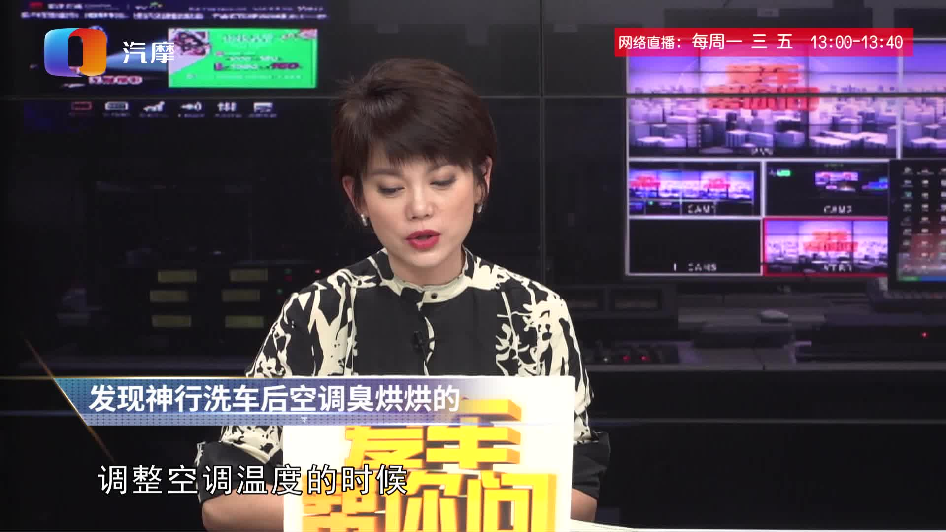 视频:发现神行洗车后为什么空调臭烘烘的?