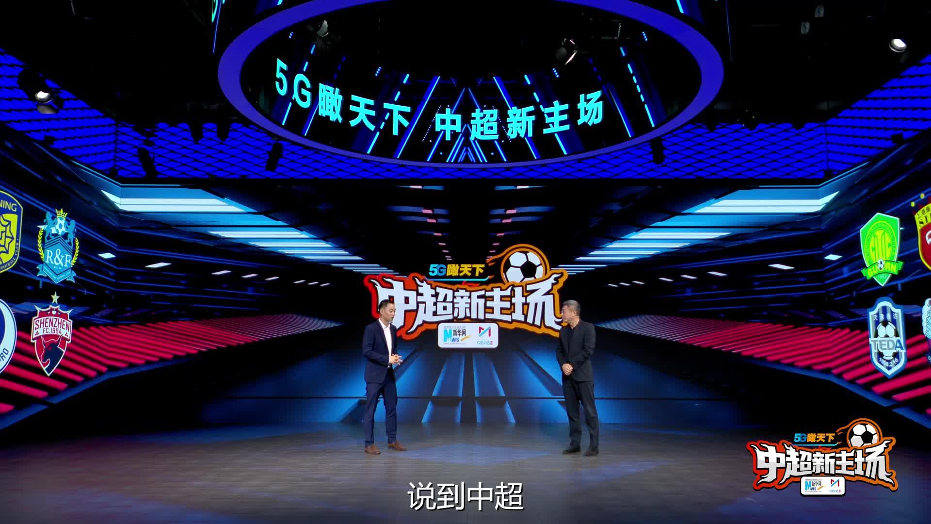 刘建宏回忆首个甲A联赛技术条件:东西全靠借