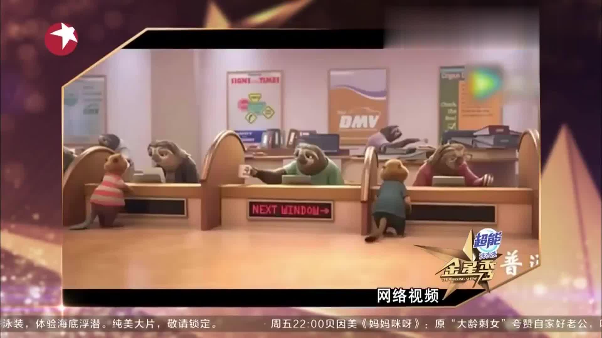 金星秀:国民新老公是谁,不少小姑娘被迷的五迷三道,让人好奇!