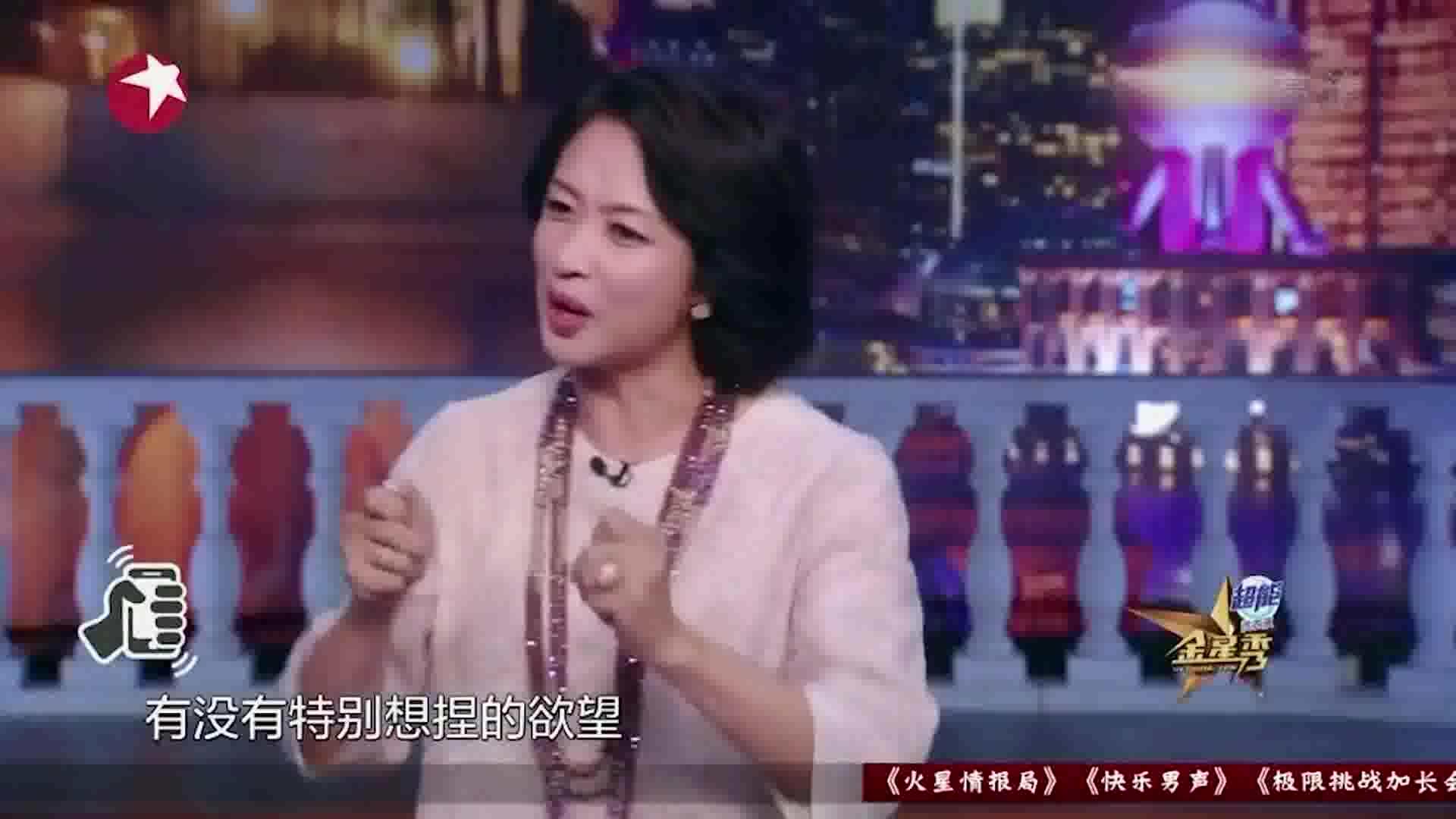金星秀:女人颧骨高,心思赛砒霜?这帮中年人都从哪听来的?