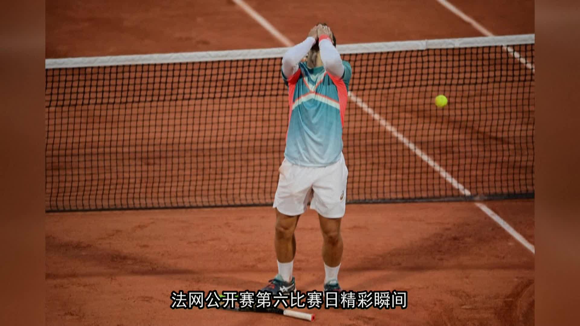 法网公开赛第六日 哈勒普战胜阿尼西莫娃