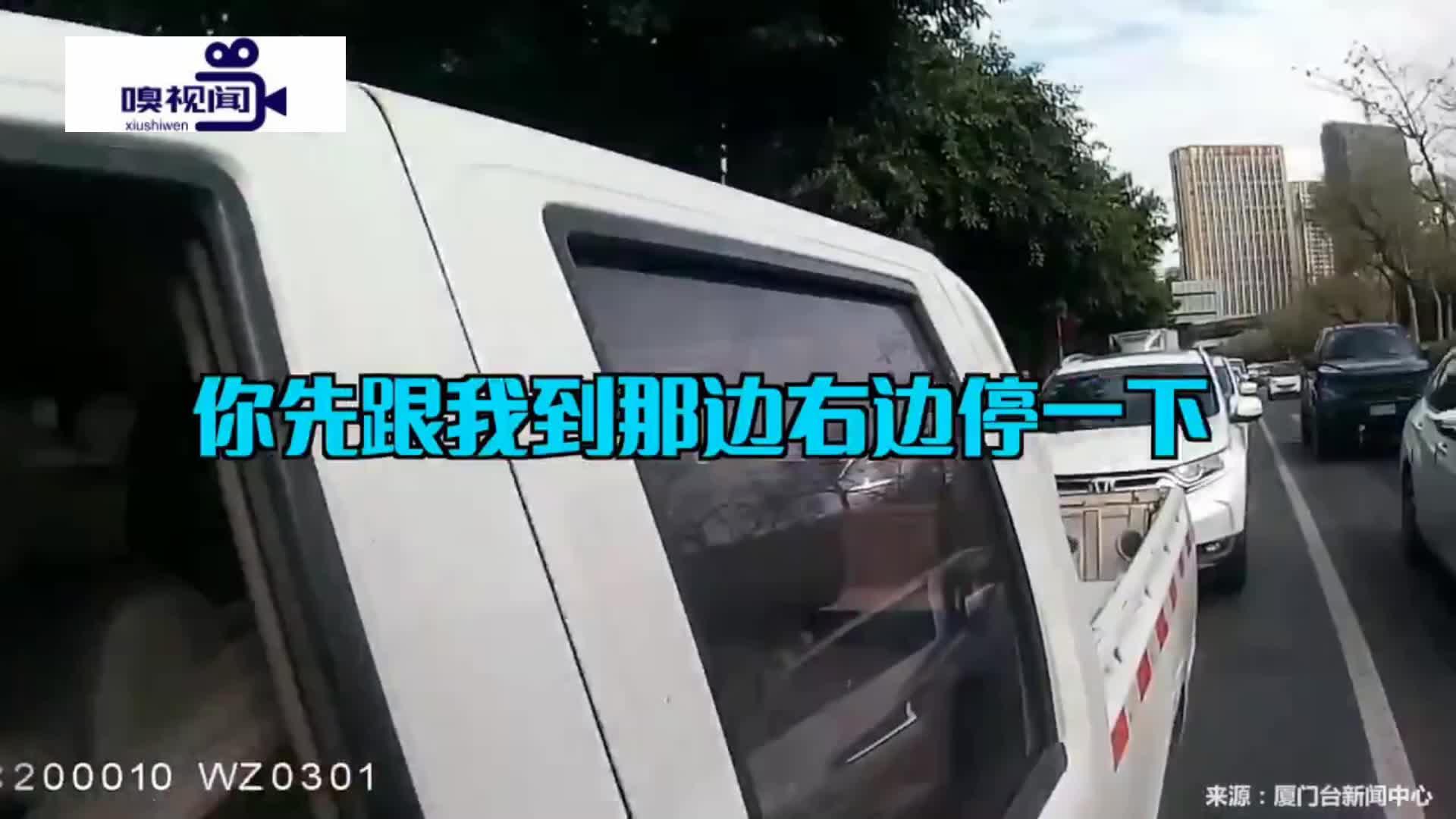 福建厦门:开自己的车套自己的牌?男子这波操作太迷了…