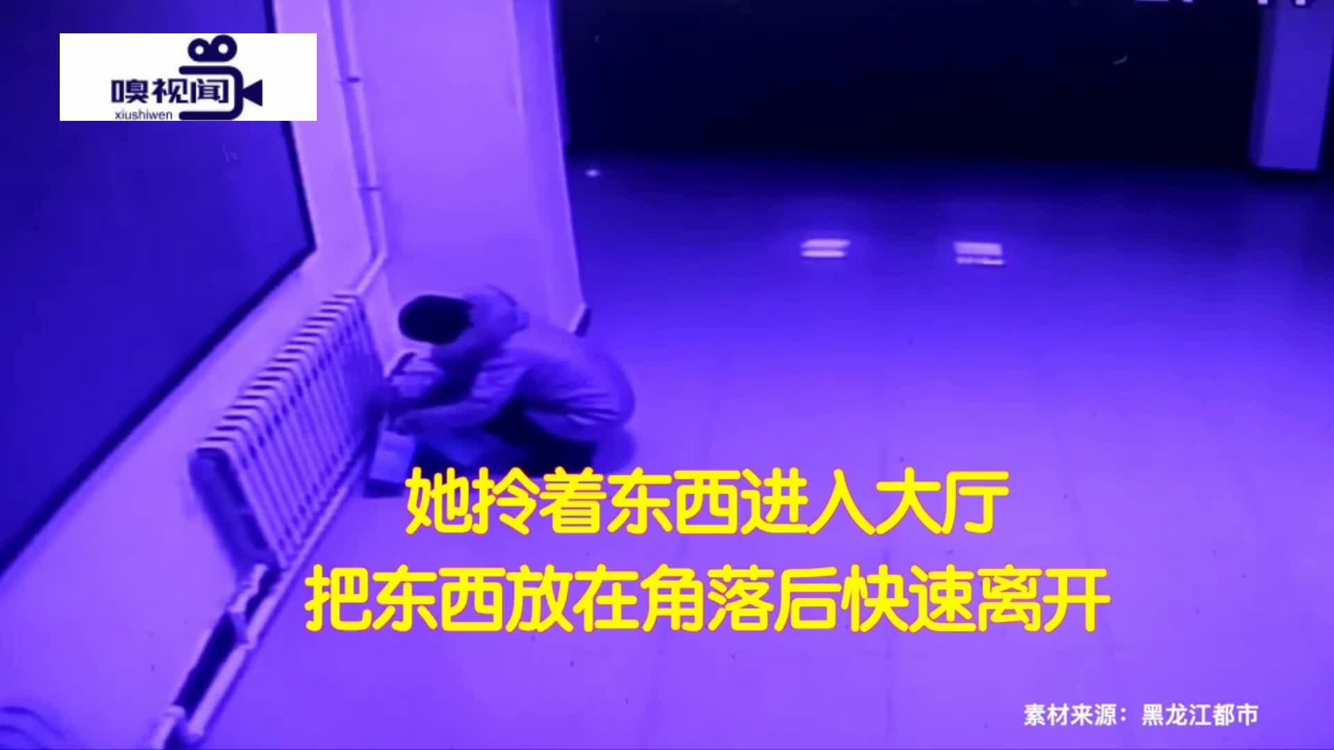 """黑龙江伊春:女子偷偷""""溜""""进消防队送奶茶:暖暖孩子们的心"""