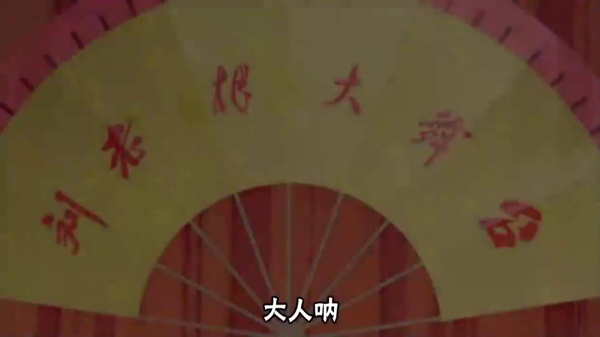 赵家班东北传统二人转《梁赛金擀面》,选段演员:小吴东、娇娇