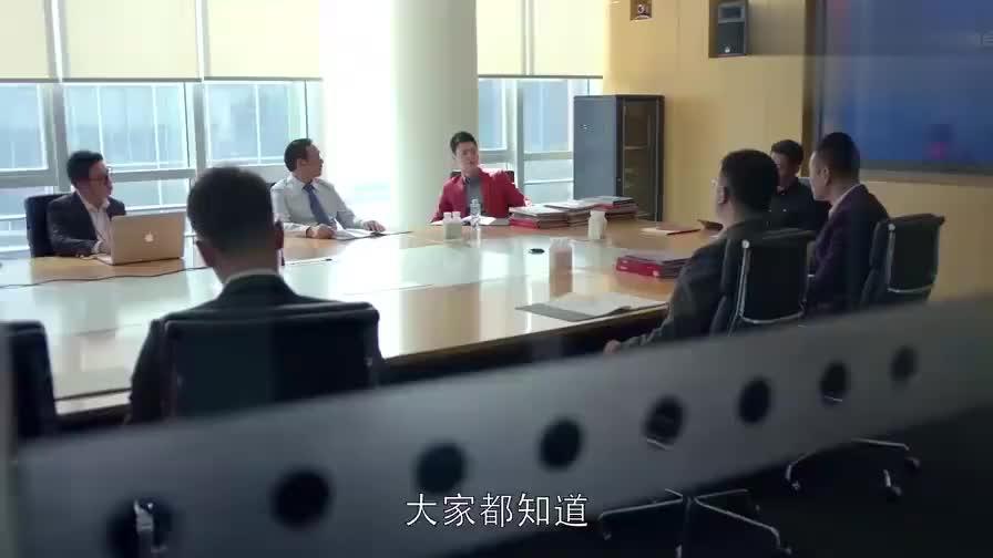 曲筱绡竟然在会议上睡觉,什么都听不懂,不是个做生意的料