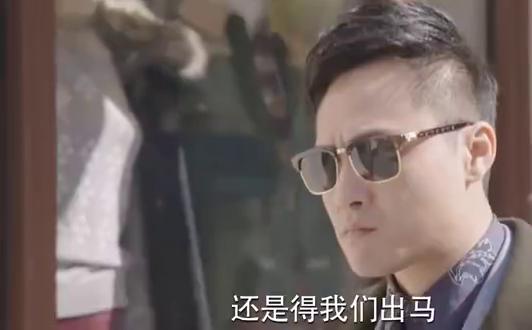 《放弃我抓紧我》:陈乔恩竟然这样捉弄王凯,无奈了