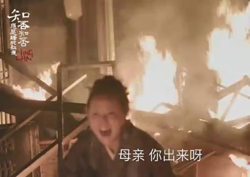 《知否》小秦氏在顾家祠堂点火自焚,诉说侯府发生的一切