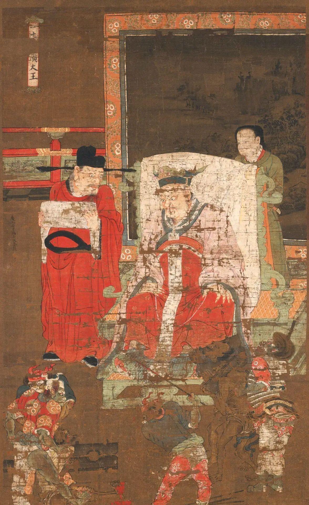 日本馆藏南宋画家的《十殿阎罗王》图